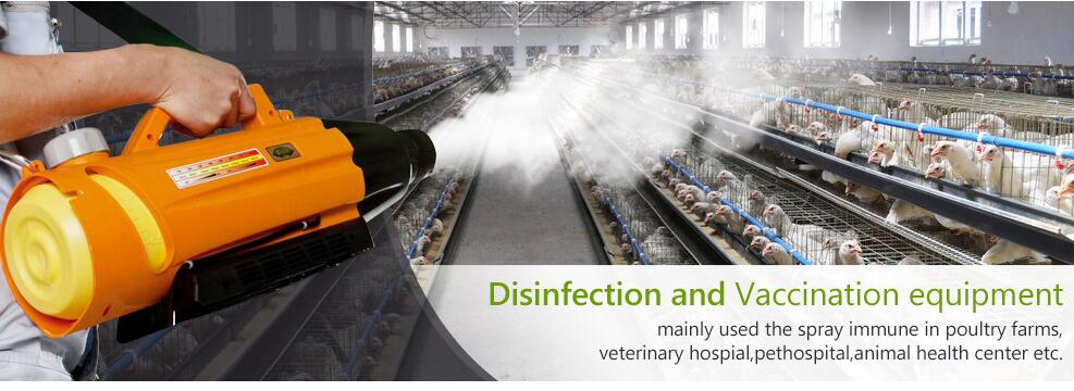 Portable Disinfection Sprayer