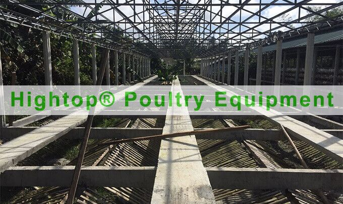 Poultry Farm Project Under Construction