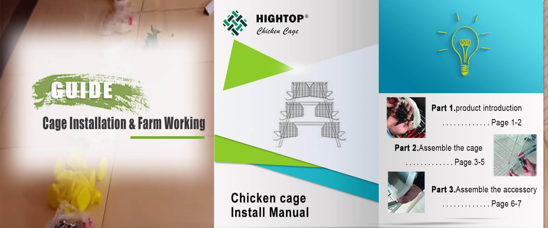 chicken cage install manual