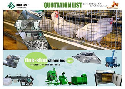 chicken cage quotation list