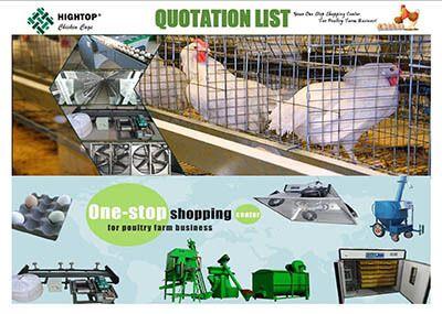 chicken cage quotation list